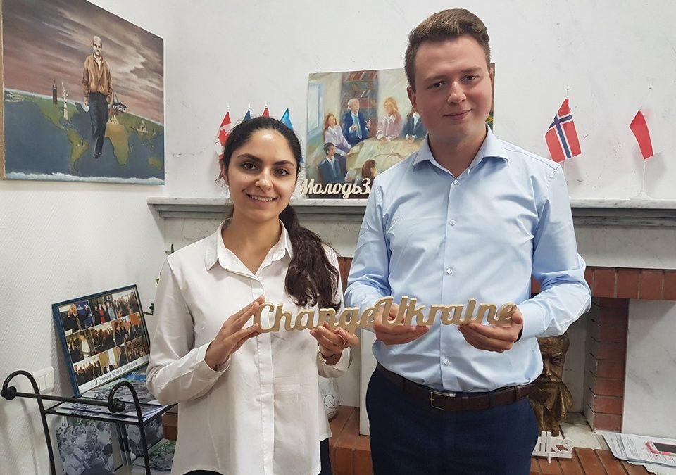 ⚡️Пластуна Романа Тимоцка обрали молодіжним делегатом України в ООН!
