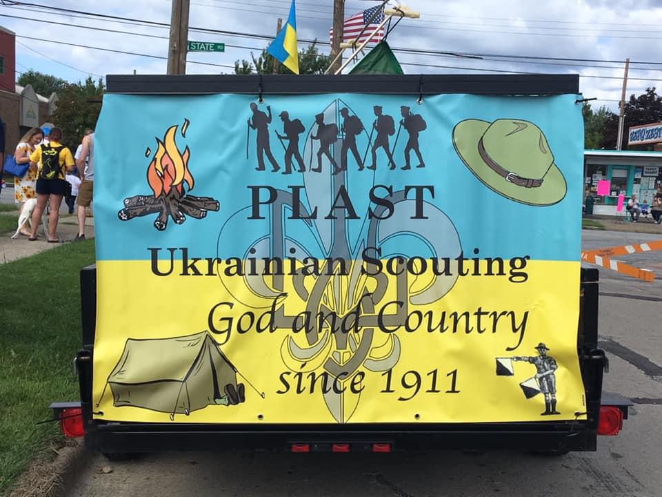 Урочиста дефіляда до Дня Незалежності в Пармі, Огайо, США, 2019