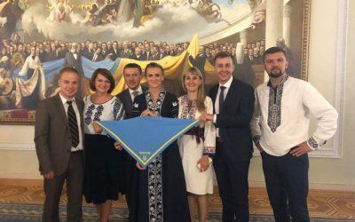 Пластуни у Верховній Раді України ІХ скликання