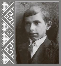 Бандера Олександр, член ОУН