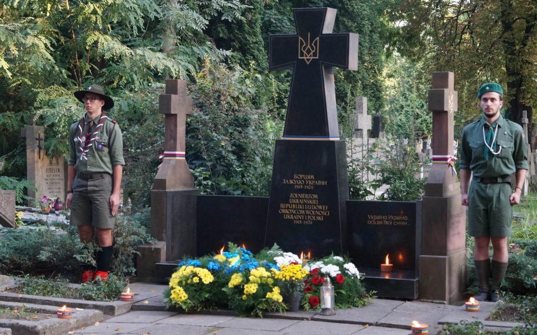 Полум'я братерства: вшанування вояків УНР в Польщі
