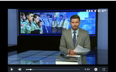 Сюжет про пластове джемборі на Рівненщині — телеканал Інтер