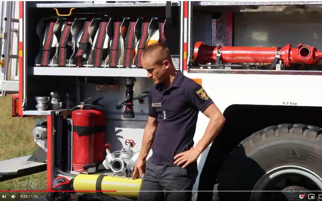 Рятувальники Рівненщини про Джемборі 2019