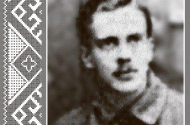 Лукавецький Володимир, член ОУН