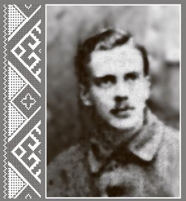 Володимир Лукавецький