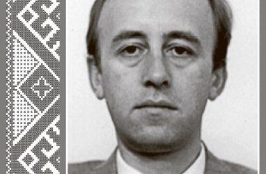 Гавдида Іван, організатор пластового осередку в Бережанах