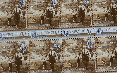 """Марка """"Северин Левицький з новаком"""": до дня народження Сірого Лева"""