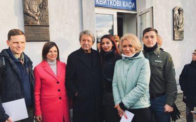 У Боярці відкрили меморіальний барельєф на честь Івана Чмоли