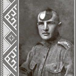 Стефанишин Володимир, герой боїв на Лисоні