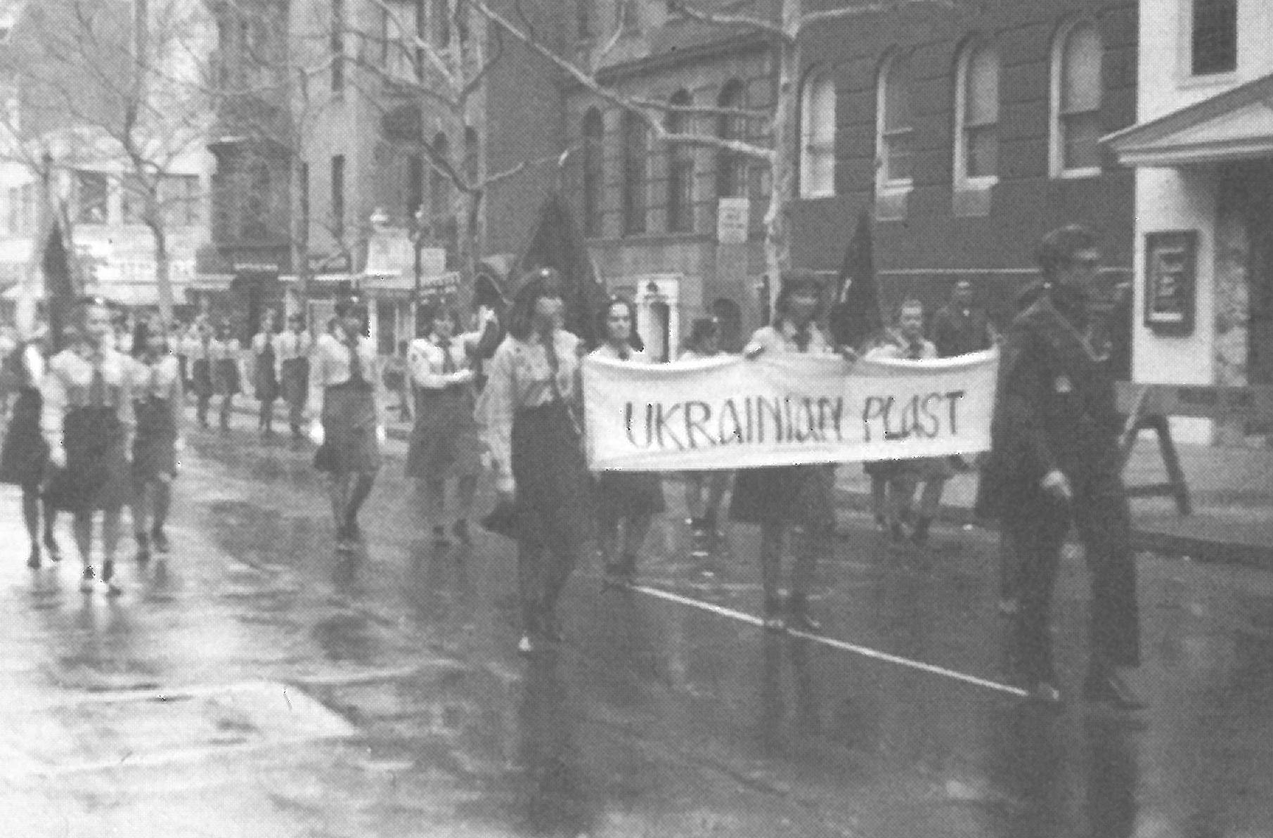 """Парада """"Лояльности"""" 1967 р."""