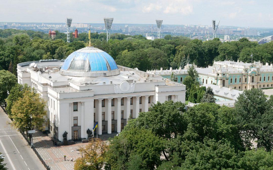 """Верховна Рада визнала Пластовий рух прийняттям відповідного закону. 316 голосів """"За"""""""