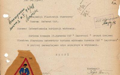 """Про патрона куреня ч. 15 УУСП """"Запорожці"""""""