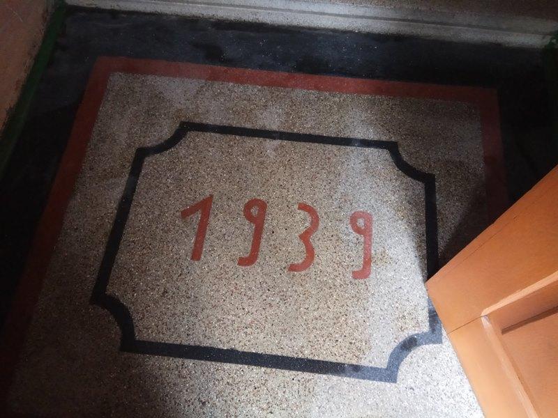 Експозиція до 29-ліття Станиці Надвірна