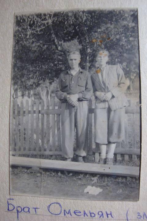 Брат Омелян (зліва)