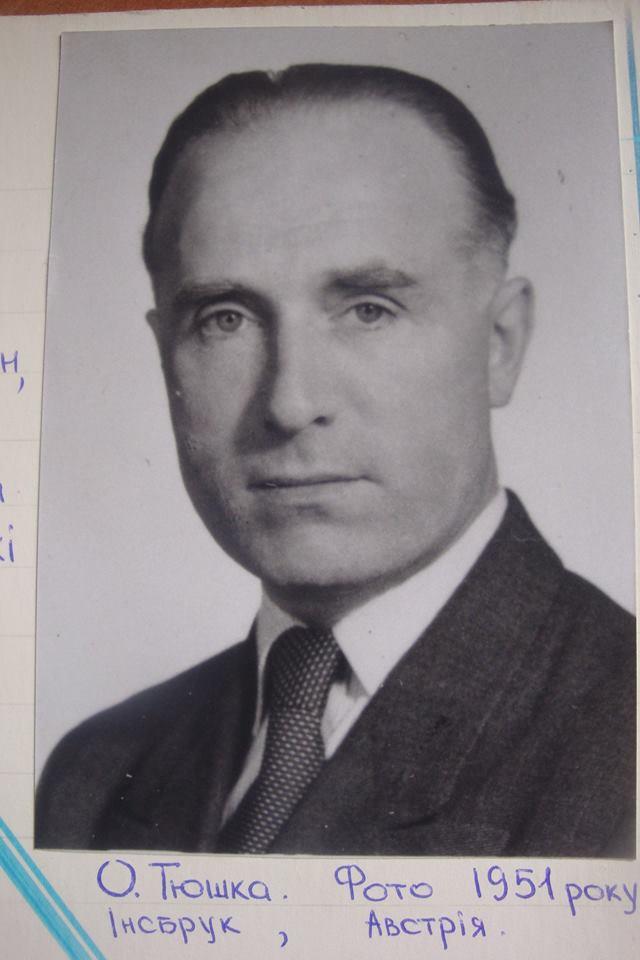 Осип Тюшка, 1951