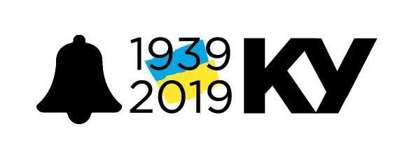 "Книжечка учасника ""Дзвін Карпатської України 2019"""