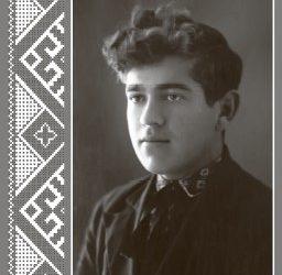 Дяченко Михайло – Марко Боєслав, письменник, поет