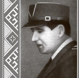 Тацинець Федір, поручник Карпатської Січі