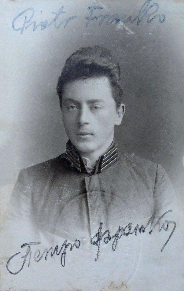Петро Франко – випускник Академічної гімназії. Львів, 1910 р.