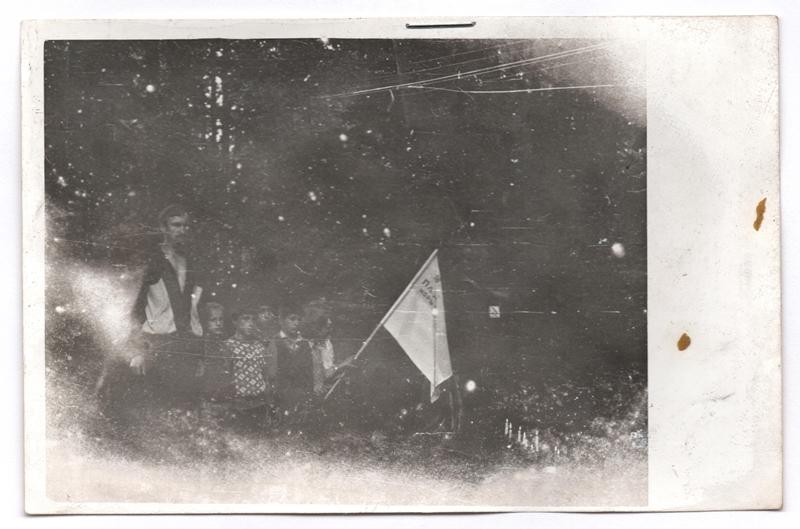Мандрівка на г. Парашку з прапором Станиці Моршин, липень 1990