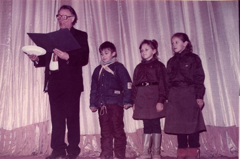 """Пластовий аукціон """"Здрастуй, ринок"""", грудень 1990"""