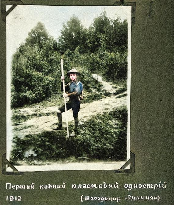 Перший повний пластовий однострій. Володимир Лициняк. 1912 р.