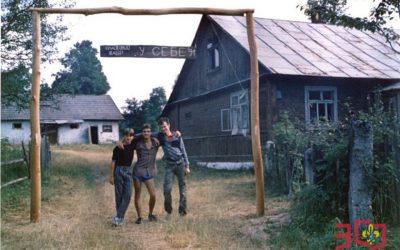 30 років відродження Пласту у Польщі: Крайовий Юнацький Табір «У себе»