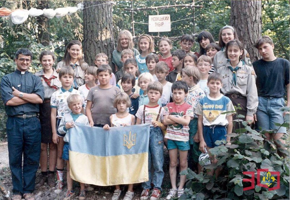 30 років Пласту в Польщі: Крайовий Новацький Табір «Наші таємниці»
