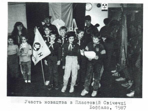 Участь новацтва у пластовій свічечці, Баффало, 1987