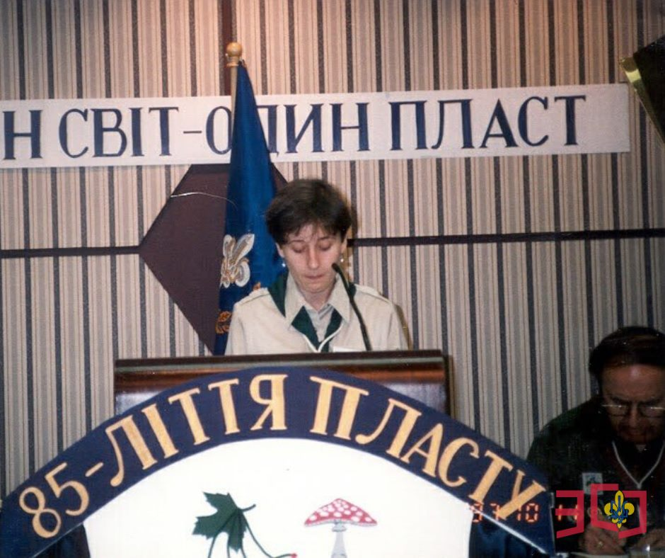 Історія однієї світлини: Польща на КУПО, 1998
