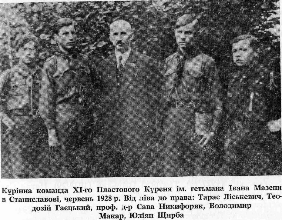 Курінна Команда ХІ куреня ім. Івана Мазепи, Івано-Франківськ, 1928