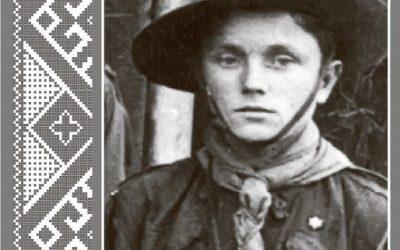 Білас Василь, член ОУН