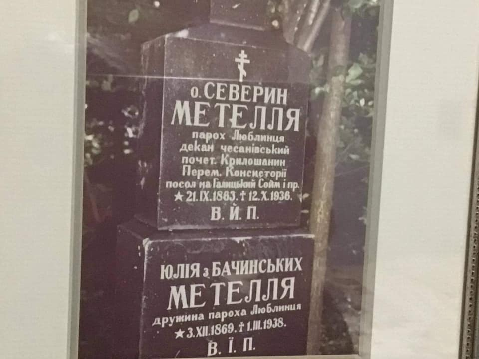 Могила о. Северина Метеллі