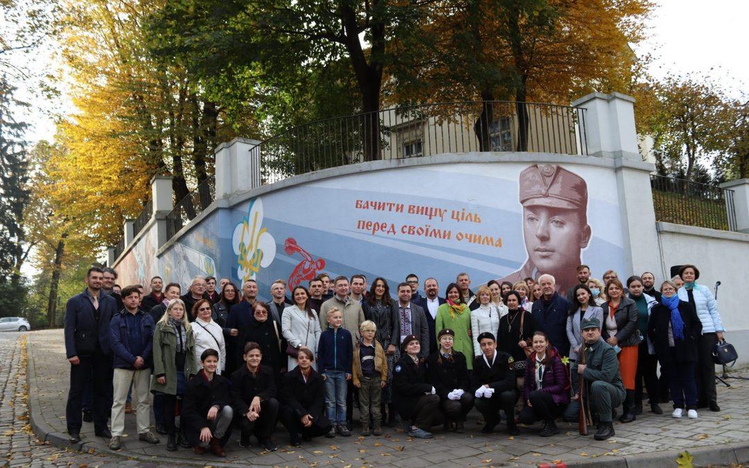 Мурал у Львові з нагоди 130 річниці з дня народження Петра Франка