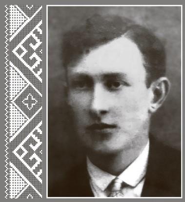 Кравчук Роман, член Крайового Проводу ОУН Західних Українських Земель
