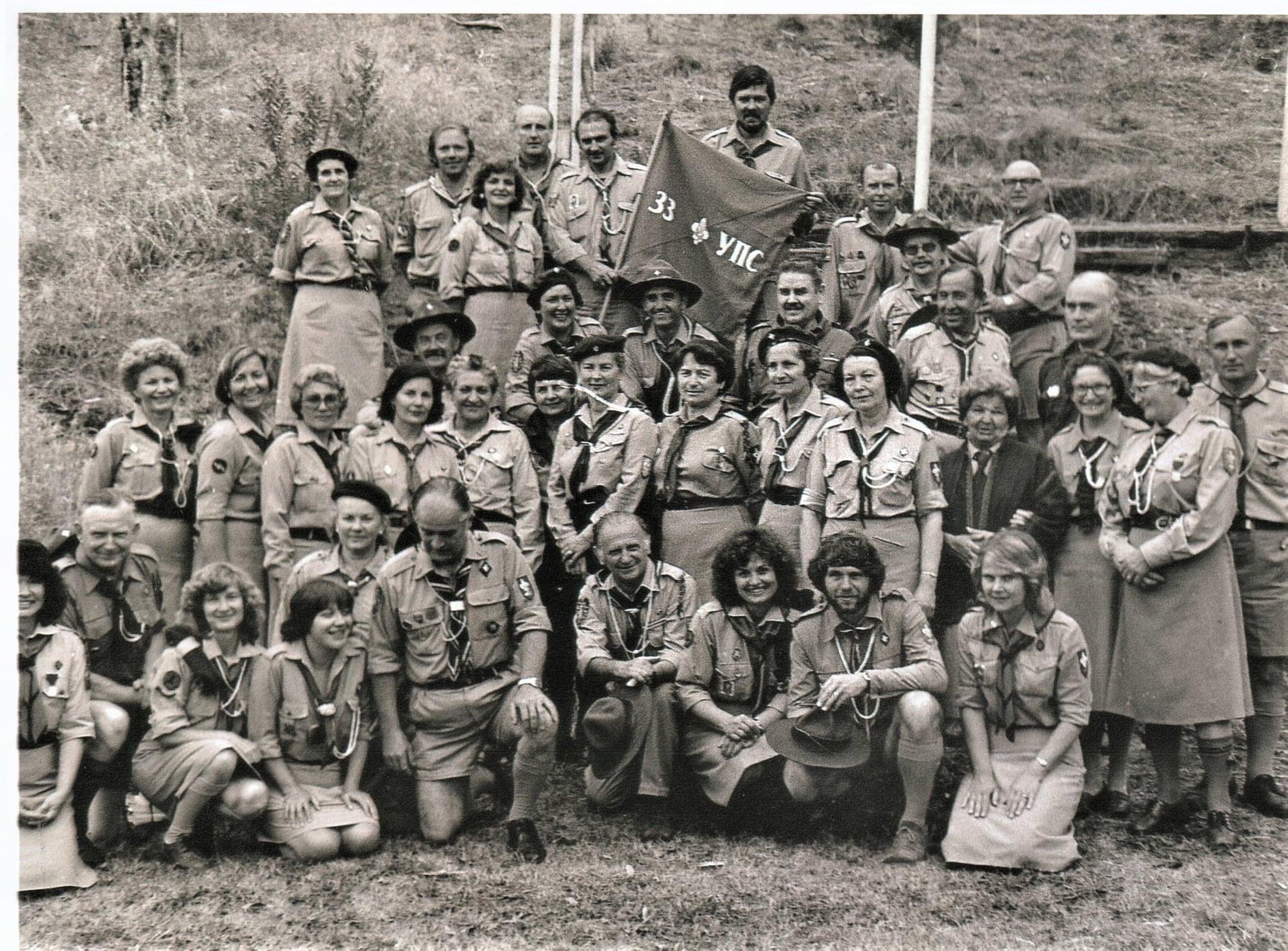 Сеніорський табір в Аделайді 1980