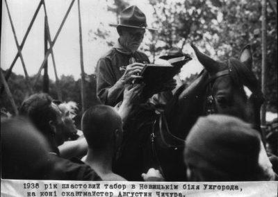 1938 рік, пластовий табір в Невицькім біля Ужгорода, на коні скатмастер Августин Чичура