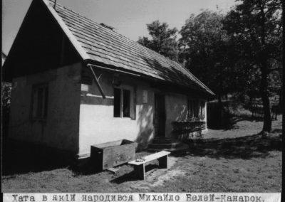 Хата в якій народився Михайло Белей-Канарок