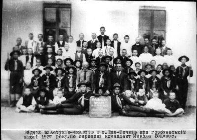 Відділ пластунів в с. Великий Бичків при горожанській школі 1927 року. Посередині командант Микола Водонос