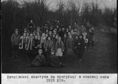 Бичківські пластуни на прогульці в околиці села, 1925 рік