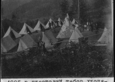 Хлоп'ячий пластовий табір у Кобилецькій Поляні, 1925