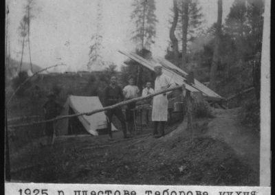 Таборова кухня, табір у Кобилецькій Поляні, 1925