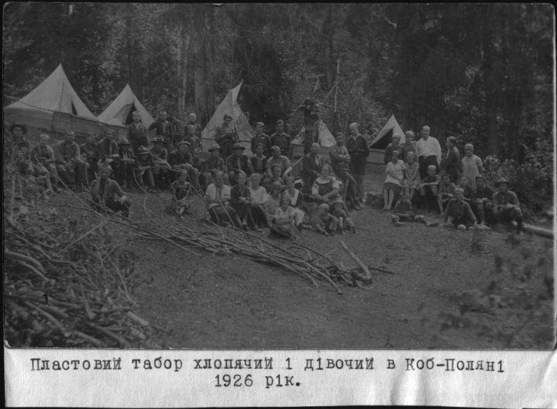 Хлоп'ячий та дівочий табори у Кобилецькій Поляні, 1926