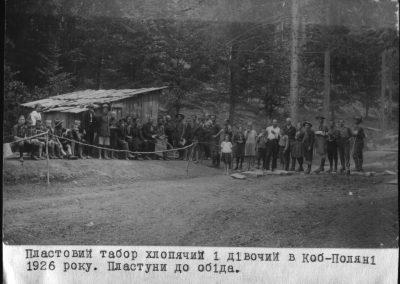 Хлоп'ячий та дівочий табори у Кобилецькій Поляні, 1926. Пластуни до обіду
