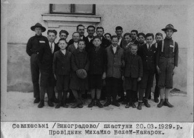 Севлюшські (Виноградово) пластуни 20.03.1929 р. Провідник Михайло Белей