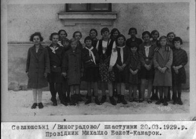 Севлюшські (Виноградово) пластунки 20.03.1929 р. Провідник Михайло Белей
