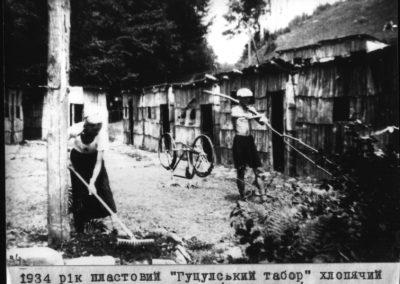 """Хлоп'ячий пластовий """"Гуцульський табір"""" у Вернім Водянім (Верхня Апша), 1934"""