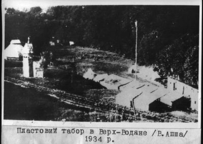 Пластовий табір, Верхнє Водяне, 1934