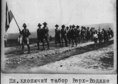 Пластовий хлоп'ячий табір, Верхнє Водяне, 29.07.1934, в с. Солотвині