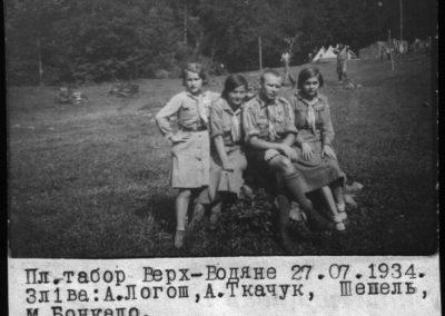 Пластовий табір, Верхнє Водяне, 27.07.1934. Зліва: А. Логош, А. Ткачук, Шепель, М. Бонкало